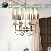 摩爵新版奢華衛士吊燈燈飾現代燈氣場餐吊燈工程燈6頭吊燈 MY~燈飾614