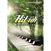 鋼琴譜 Hit101校園民歌鋼琴百大首選(五線譜) -小叮噹的店 952358