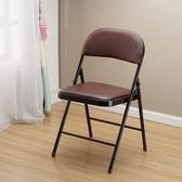 辦公椅子時尚簡約培訓摺疊椅電腦椅休閒便攜塑膠椅子摺疊凳子   ATF伊衫風尚