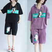 洋氣大碼女裝2019新款潮夏裝套裝胖mm藏肉減齡寬鬆休閒時髦兩件套