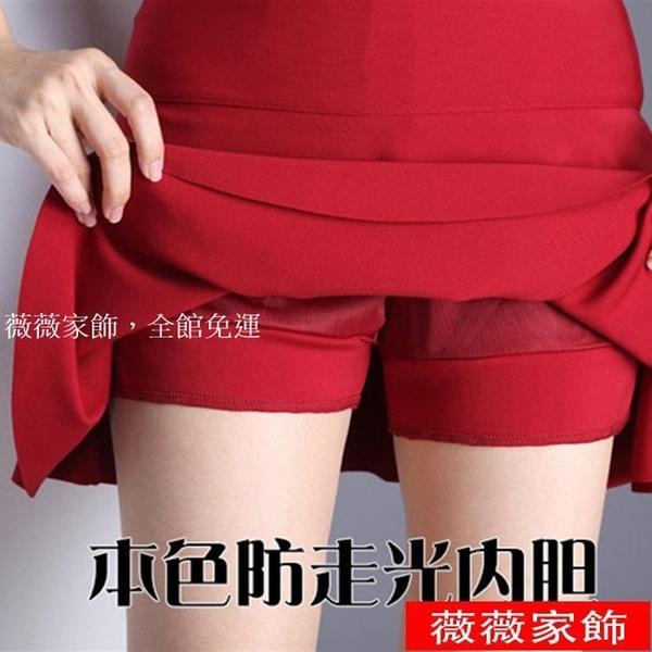 褲裙 三層蛋糕裙半身短裙女夏2021新款荷葉邊高腰防走光褲裙水兵舞裙子 薇薇