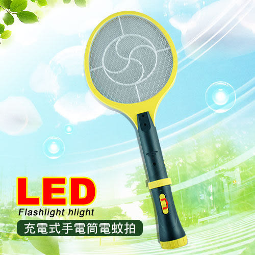 LED充電式手電筒電蚊拍-2入組