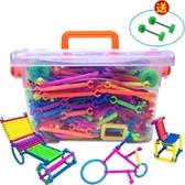 積木 聰明積木棒塑料拼裝兒童益智玩具3-6周歲男孩7-8歲女孩2智力4拼圖