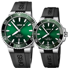 Oris 豪利時 Aquis 綠水鬼潛水300米日期機械對錶-43.5+39.5mm 0173377304157-0742464EB+0173377324157-0742164FC