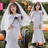 萬聖節服飾 萬聖節兒童服裝cos鬼新娘女巫婆長裙女童吸血鬼天使舞臺表演服裝