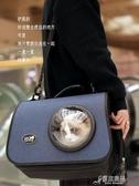 寵物背包 貓包外出便攜單肩書包太空艙斜背背包狗狗貓咪貓籠子外帶攜帶用品YYJ【免運快出】