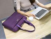 公事包女時尚商務韓版布手提裝a4文件紙夾資料袋公文包電腦通用包cp173【野之旅】