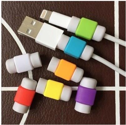 i線套 Apple iPhone 5s 6s iPad air 傳輸線 保護套 SR 8pin Lightning USB