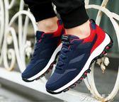 夏季運動鞋男鞋透氣戶外旅游跑步鞋子男士韓版潮流學生休閒板鞋   提拉米蘇