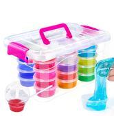 24色安全無毒兒童史萊姆粘土吹泡泡透明鼻涕泥果凍彩泥玩具水晶泥