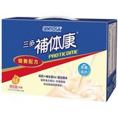 三多補體康高纖高鈣營養禮盒(240mlX8罐)【愛買】