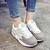 運動鞋  女鞋韓版運動鞋女初學生氣墊跑步鞋拼色厚底休閒鞋旅游鞋    coco衣巷