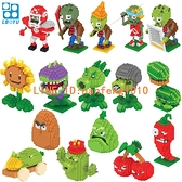 樂高植物大戰微型小顆粒積木成年人減壓立體拼裝兒童玩具系列【白嶼家居】