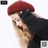 磚紅色立體貝雷帽女日系文藝簡約韓版畫家帽羊毛呢蓓蕾帽 一件免運