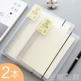 康奈爾筆記本子A5文具可拆卸方格夾B5活頁紙  至簡元素