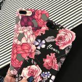 [24hr-現貨快出] 韓版 文藝 花朵 蘋果 手機殼 iPhone7 iPhone6 plus i6s i7 磨砂 硬殼 保護套 保護殼
