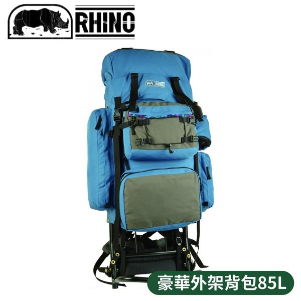 【RHINO 犀牛 豪華外架背包 85L 《灰/綠藍》】685/外架背包/登山包/後背包