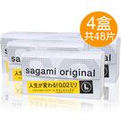 日本 超值組合(共48片) sagami 相模元祖 002超激薄保險套 L-加大 12片*4盒/組 非乳膠衛生套 【DDBS】