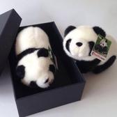 公仔玩偶熊貓公仔禮盒四川成都基地紀念品可愛毛絨玩具送老外禮物女友玩偶