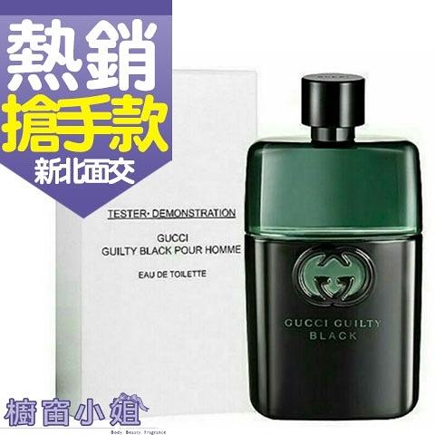 Gucci 罪愛夜男性淡香水 90ml TESTER Guilty Black Pour Homme