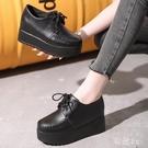 厚底松糕小皮鞋女潮2019新款韓版百搭坡跟英倫復古內增高單鞋JA8728『科炫3C』
