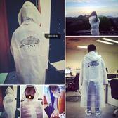 雨具 雨衣 歐美潮牌街頭男女長款韓國復古雨衣戶外透明雨衣潮流學生時尚雨衣 玩趣3C