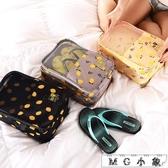 MG 旅行鞋子收納袋防水防塵鞋套收納包