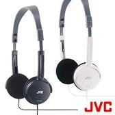 JVC摺疊型頭戴式耳機HA-L50-W 白色