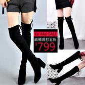 克妹Ke-Mei【ZT56435】一秒模特比例!7CM質感麂皮絨後綁帶過膝靴長靴