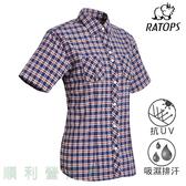 瑞多仕RATOPS 女款短袖格子襯衫 DA2358 甜桔色/藍紫色 短袖襯衫 排汗襯衫 格紋襯衫 OUTDOOR NICE