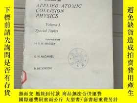 二手書博民逛書店applied罕見atomic collision physics volume 5(P1880)Y17341