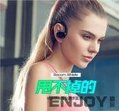 DACOM ATHLETE運動藍牙耳機跑步迷你頭戴式無線掛耳塞式健身耳機  enjoy精品