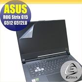 【Ezstick】ASUS G512 G512LU G512LV 靜電式筆電LCD液晶螢幕貼 (可選鏡面或霧面)