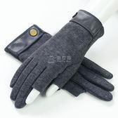 保暖手套男冬季男士半指手套韓版加絨加厚保暖露指學生騎行摩托車 俏女孩