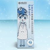 [熊熊eshop]海昌隱形眼鏡藥水 美麗秘密® 玻尿酸水潤多效保養液-360ml