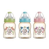 小獅王辛巴 simba 桃樂絲PPSU寬口葫蘆小奶瓶200ml (三色可選)
