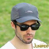 防曬帽子-抗紫外線UV男女防曬戶外超大尺寸運動遮陽帽J7555 JUNIPER朱尼博