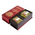 富生生|紅磚禮盒套裝|炭焙梨山金萱杉林溪 300g