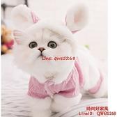 貓咪衣服秋冬幼貓英短貓貓寵物搞怪可愛防掉毛冬季加絨保暖的冬裝【時尚好家風】