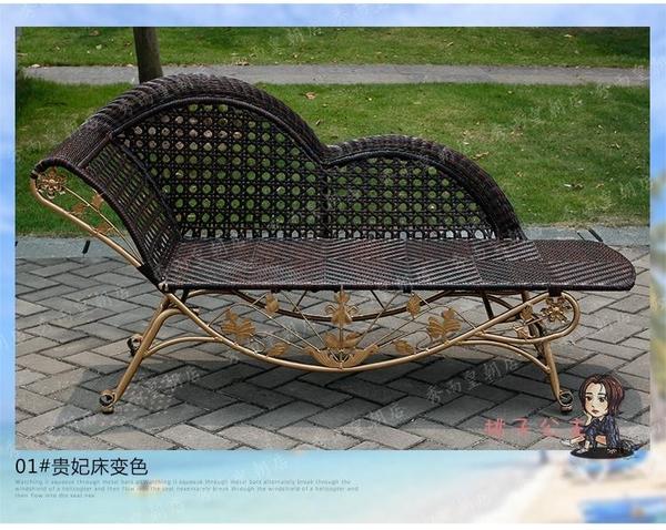 戶外躺床 貴妃椅藤 躺椅床沙發美人遙椅古典太妃椅午休仿藤鐵藝T