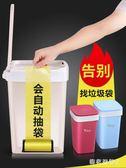 垃圾桶家用客廳臥室衛生間廚房辦公室大號創意衛生桶紙簍 CP138【棉花糖伊人】