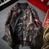 空軍夾克 MA1-迷彩鯊魚印花兩面穿飛行員男軍裝外套4色73pf16【巴黎精品】