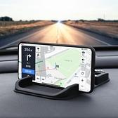 汽車車載手機支架創意多功能車內用儀表台支撐導航架防滑墊通用型  夏季新品