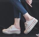 無後跟懶人內增高厚底帆布鞋女半拖鬆糕休閒托鞋子新款潮網紅  魔法鞋櫃