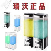 給皂機 酒店浴室衛生間壁掛式手動單雙頭沐浴露瓶子盒子給皂液器洗手液器