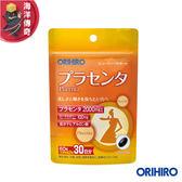 【海洋傳奇】【日本出貨】ORIHIRO PD胎盤素+蜂王乳 30日/60粒
