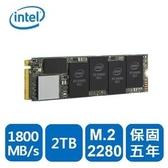 【綠蔭-免運】Intel 660P-SSDPEKNW020T8XT