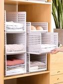 衣櫃收納分層隔板收納神器分隔收納箱塑料抽屜式大號多功能收納架  ATF  極有家
