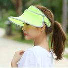【紅荳屋】夏季新款范爺同款遮陽帽