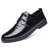 皮鞋 皮鞋男商務正裝男鞋夏季透氣潮鞋英倫韓版黑色男士皮鞋休閑鞋子男 歐歐